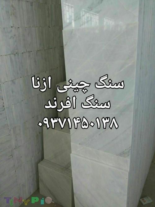 jYEDN.jpg