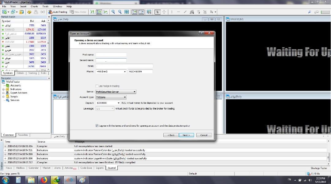 آموزش نصب و ایجاد کاربری آزمایشی و رایگان  نرم افزار مفید تریدر