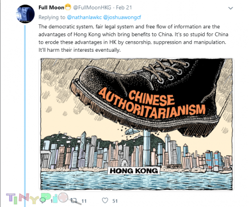 Screenshot 2020 02 22 Nathan Law 羅冠聰 😷 on Twitter This talk is a reminder Protest in Hong Kong is no