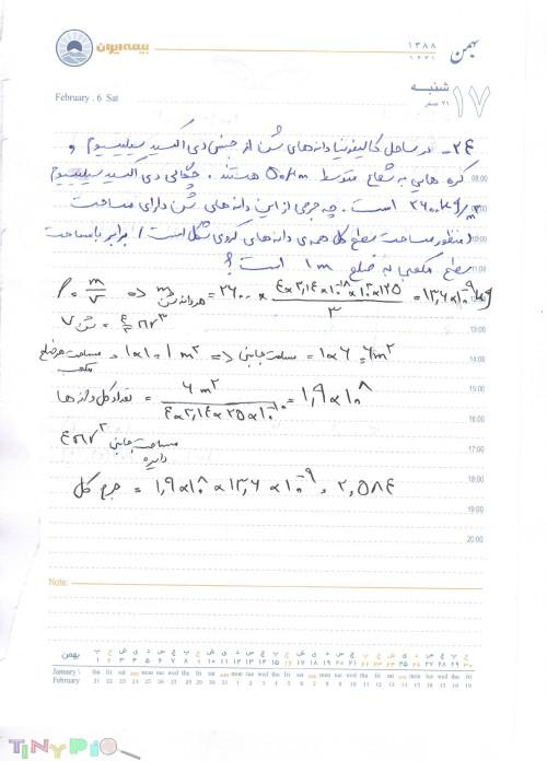fXFe4.jpg